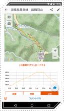 諭鶴羽山 (1)