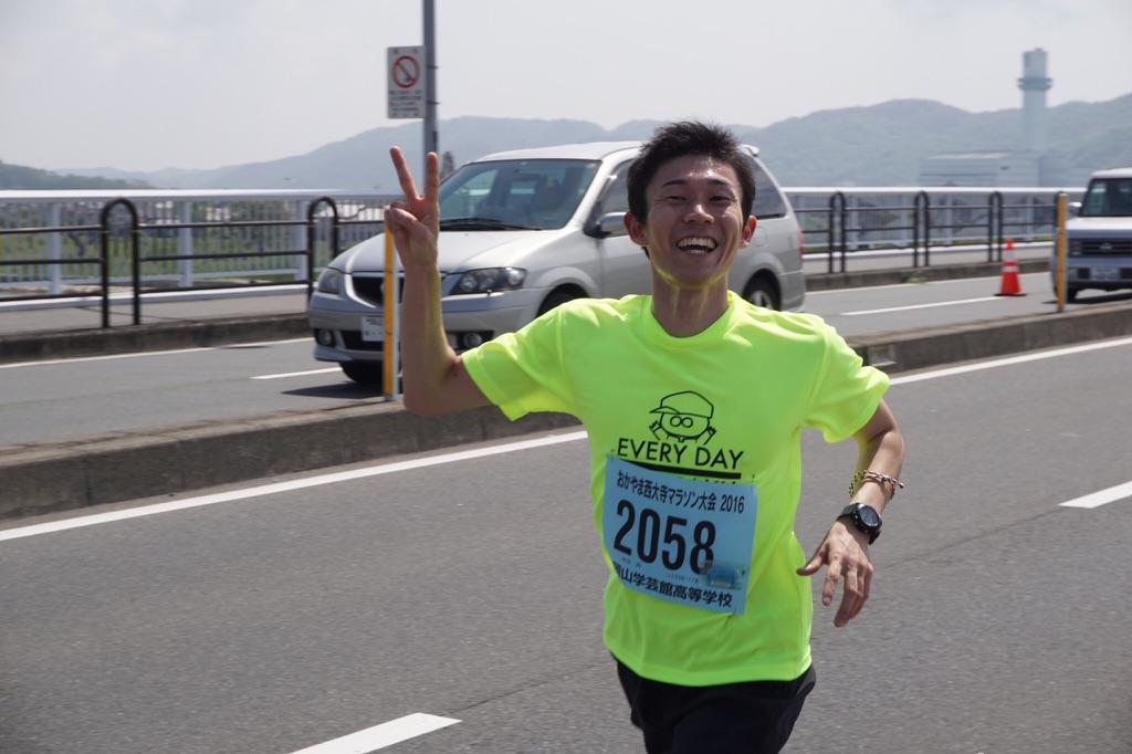 河合マラソン