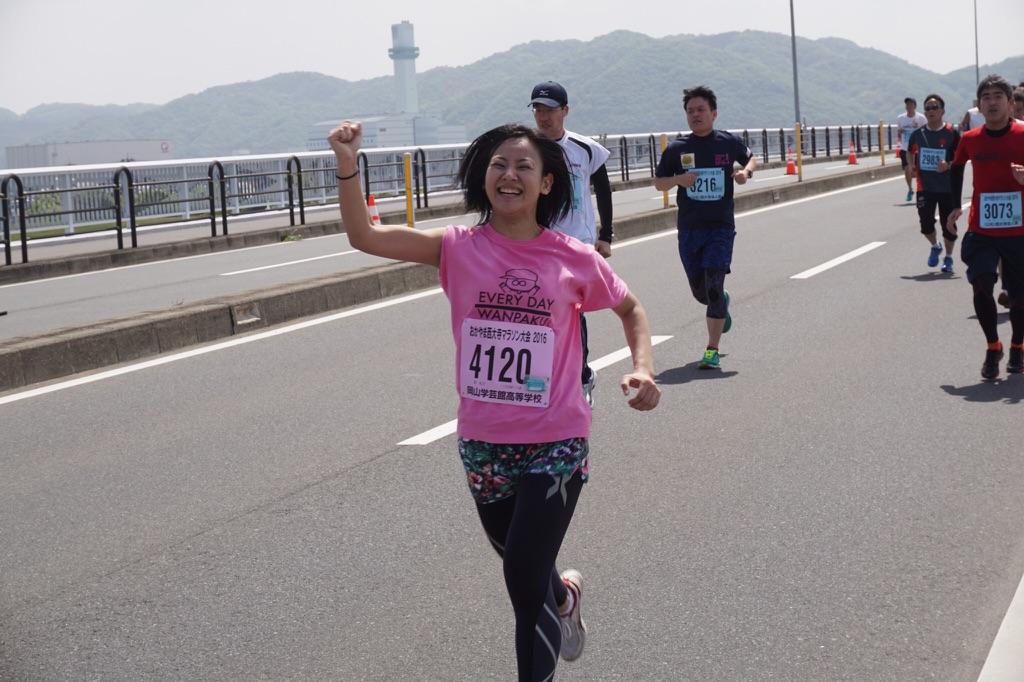原マラソン