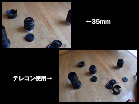 16-06-24-F03.jpg