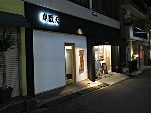 20160401 2-1