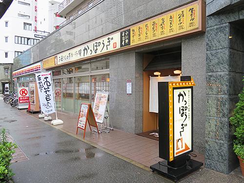 20160616 1-1