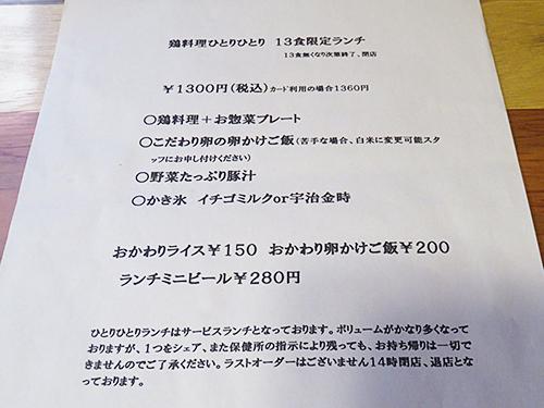20160722 1-4