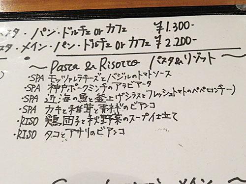 20160925 1-4