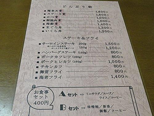 20161016 3-5