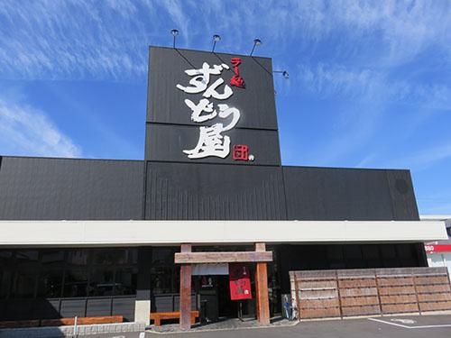 20161013 r-1