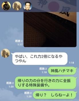 hachimaki2.jpg