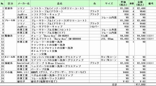 2016-06-16-1.jpg