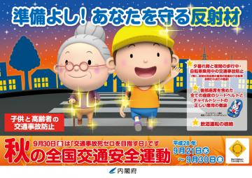 poster_yoko_2ou_convert_20160922182646.jpg