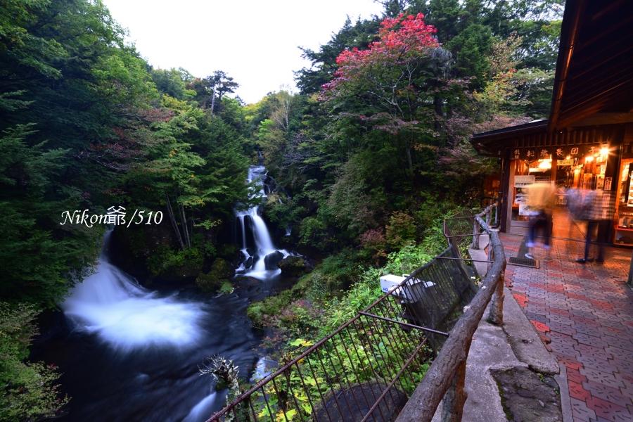 竜頭の滝sn