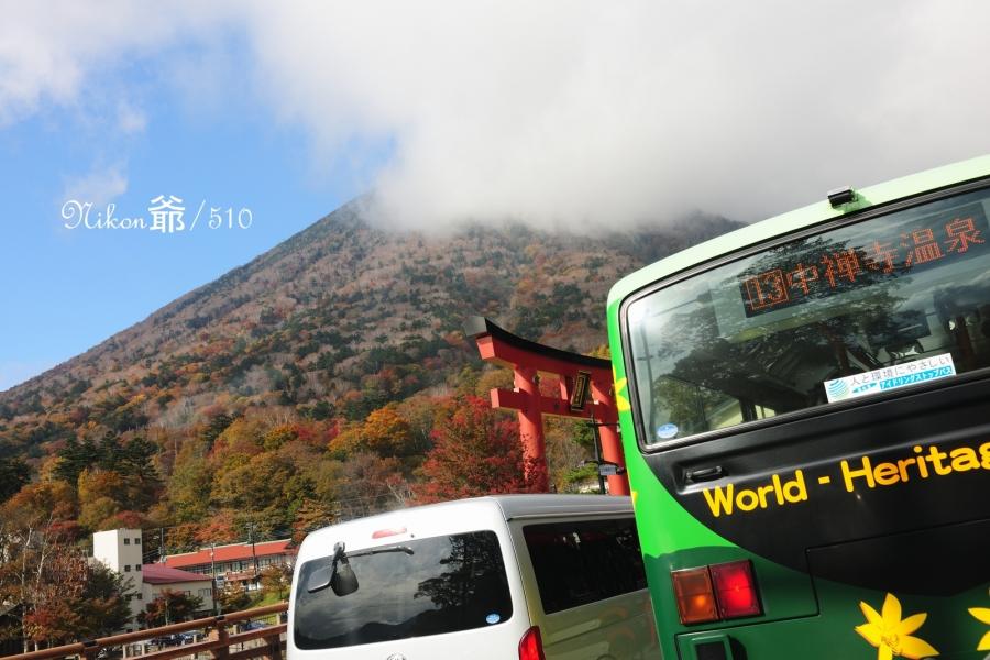 中禅寺湖 車から D3xsn