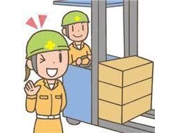 しごとナビ-倉庫管理