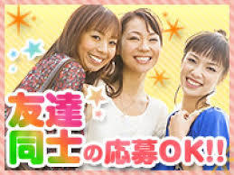 【新着】 ワンルーム寮完備、簡単製造スタッフ募集!男女活躍中!!