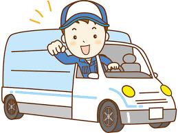 高収入・軽貨物配送ドライバー・2t3tドライバー募集中!
