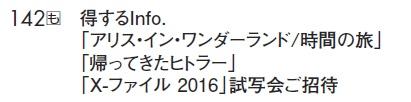 101_201605181337355ec.jpg