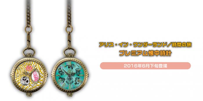 item_1606_3.jpg