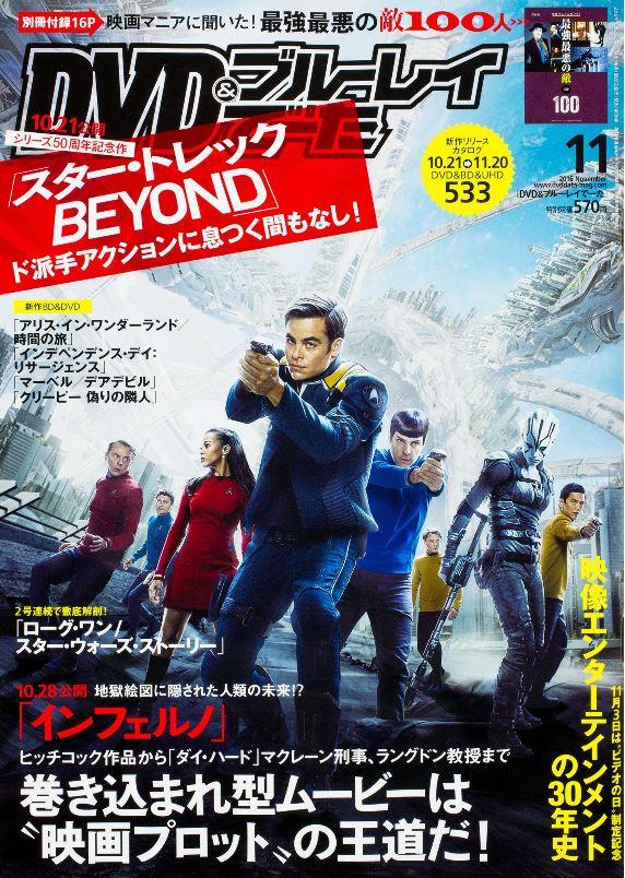 DVDbatajjj1021nbd.jpg