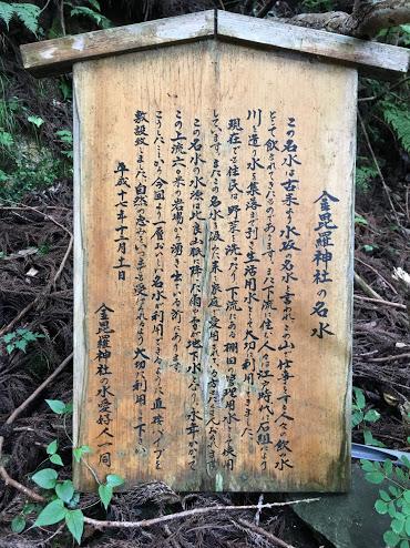 蓬莱山/説明書き