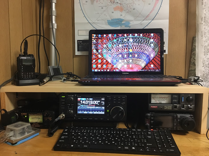 IC-7300/火入れ