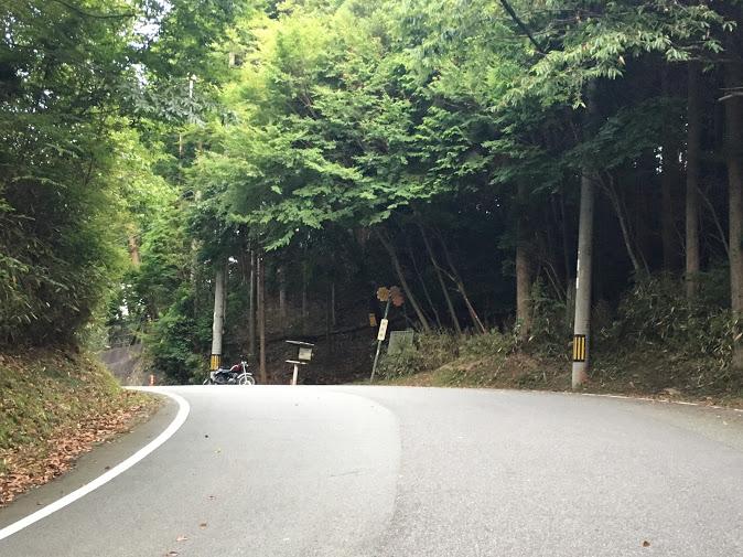 天井畑/峠