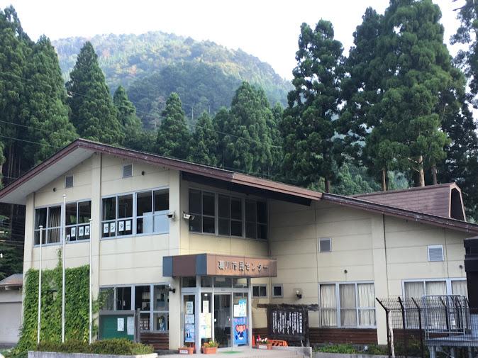 武奈ヶ岳/駐車場