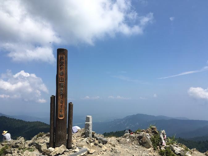 武奈ヶ岳/頂上