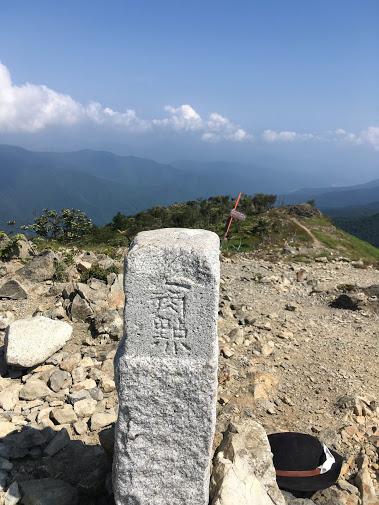 武奈ヶ岳/三角点