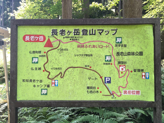 長老ヶ岳/A地点案内図