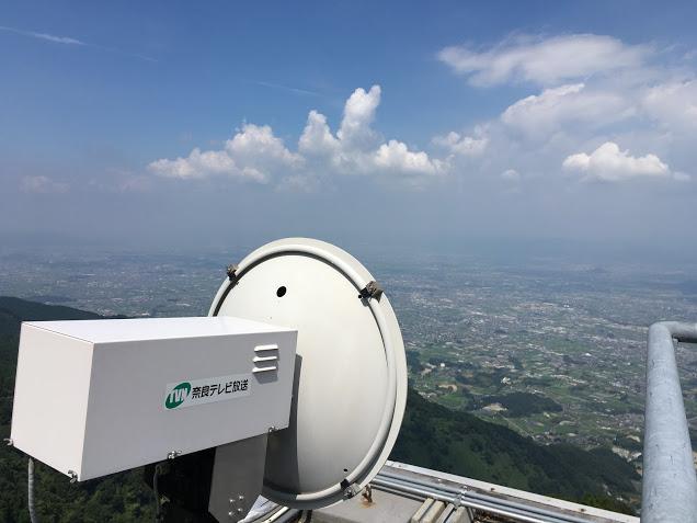 大和葛城山/奈良テレビ