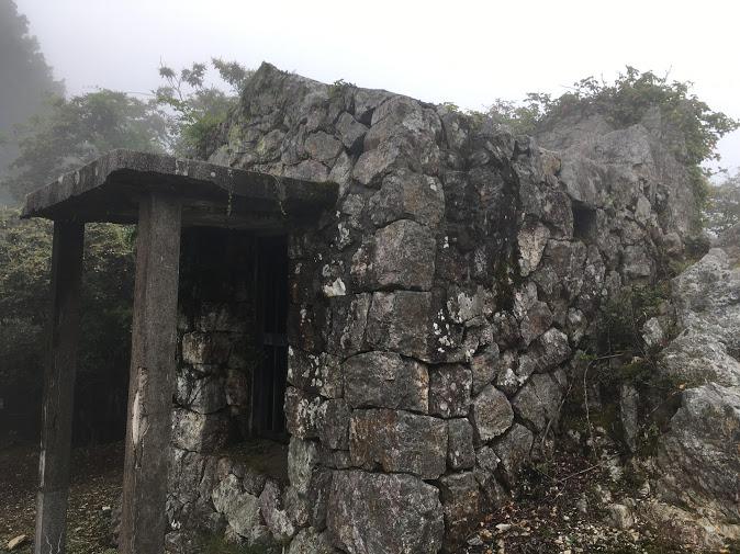 三嶽/石室