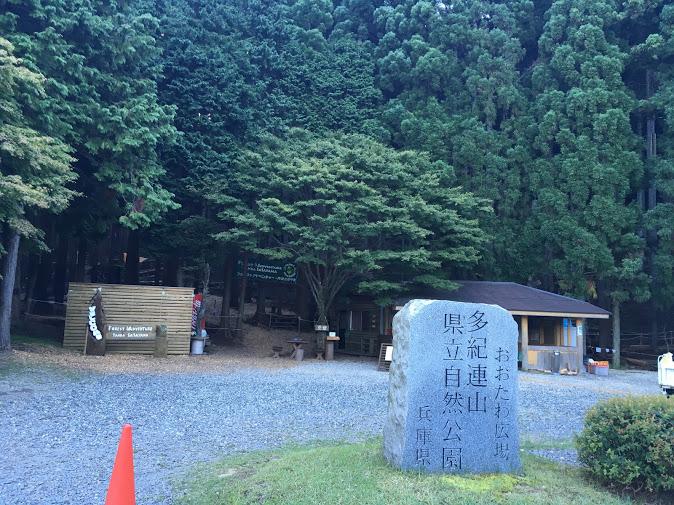 小金ヶ嶽/フォレストアドベンチャー