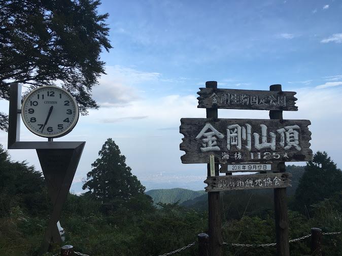 金剛山/時計台