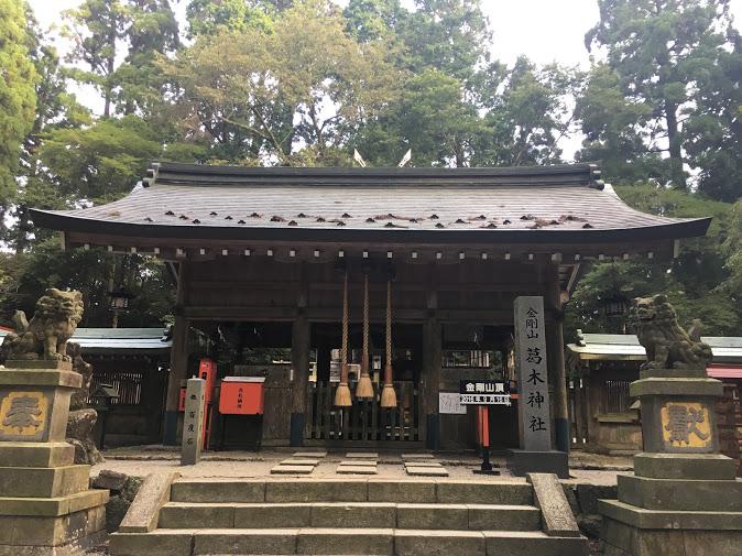 金剛山/葛木神社
