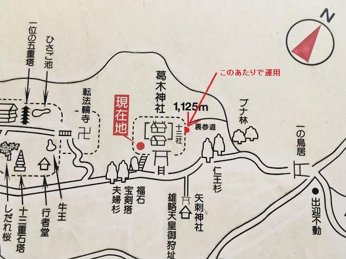 金剛山/神社地図
