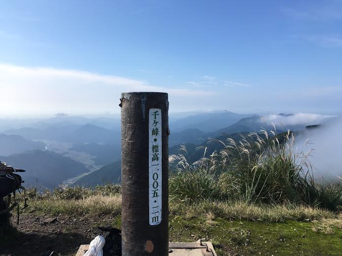 千ヶ峰/山頂