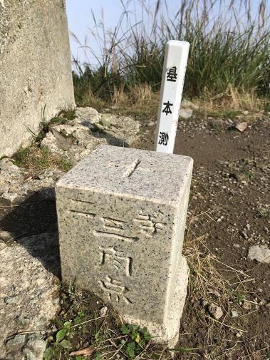 千ヶ峰/三角点