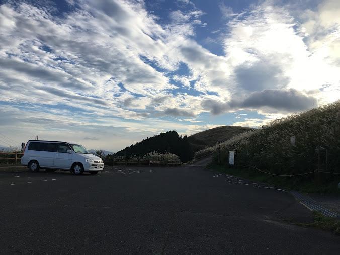 生石ヶ峰/駐車場