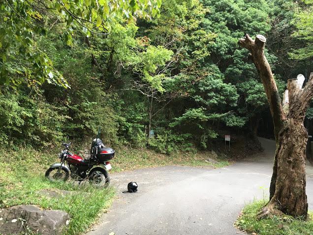 茨木竜王山/バイク