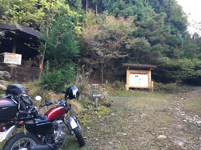 白髪岳/登山口