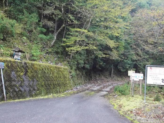 法師山/林道入り口
