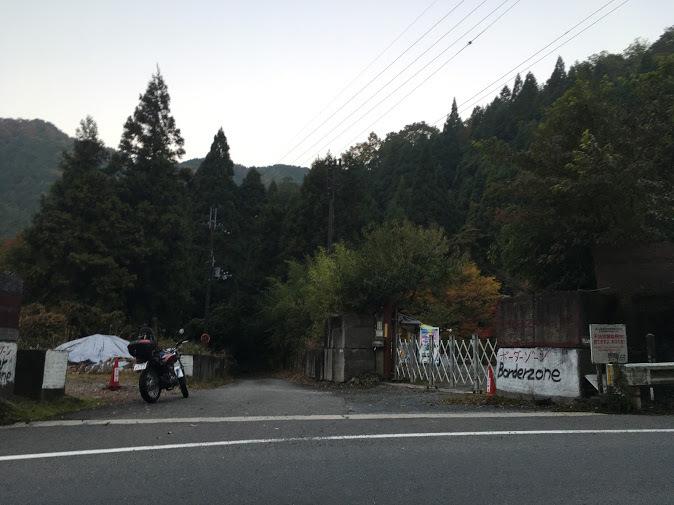 岡山三角点/林道入り口