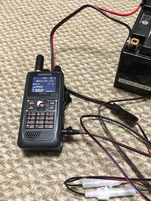 TH-D74/バッテリーケーブル