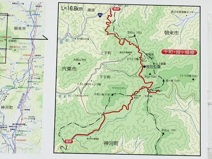段ヶ峰/地図