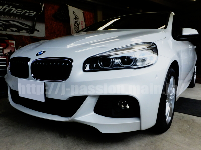 BMW 2シリーズアクティブツアラー218d Mスポーツ《東海地方のカーセキュリティ取付店・Panthera・Grog・CLIFFORD正規ディーラーです。》