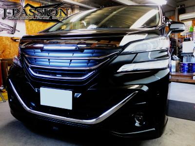 トヨタ・ヴェルファイア  《東海地方のカーセキュリティ取付店・Panthera・Grog・CLIFFORD正規ディーラーです。》