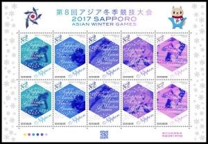 第8回アジア冬季競技大会