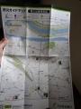 防災ガイドマップ