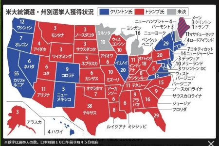 USA_President_Election_Result-01.jpg