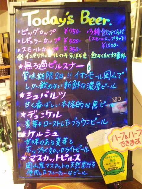 20161010_0034.jpg