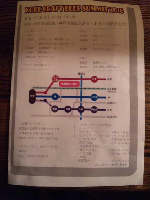 20161013_0007.jpg